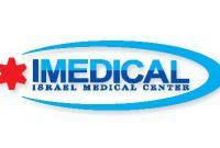 ОПЕРАЦИЯ на СЕРДЦЕ в ИЗРАИЛЕ в медицинском центр IMEDICAL